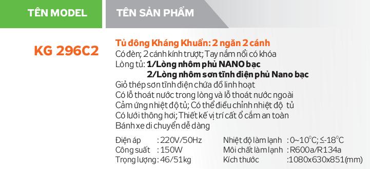 Tủ đông kháng khuẩn KG 296C2